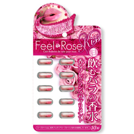 Feel Rose Kiss